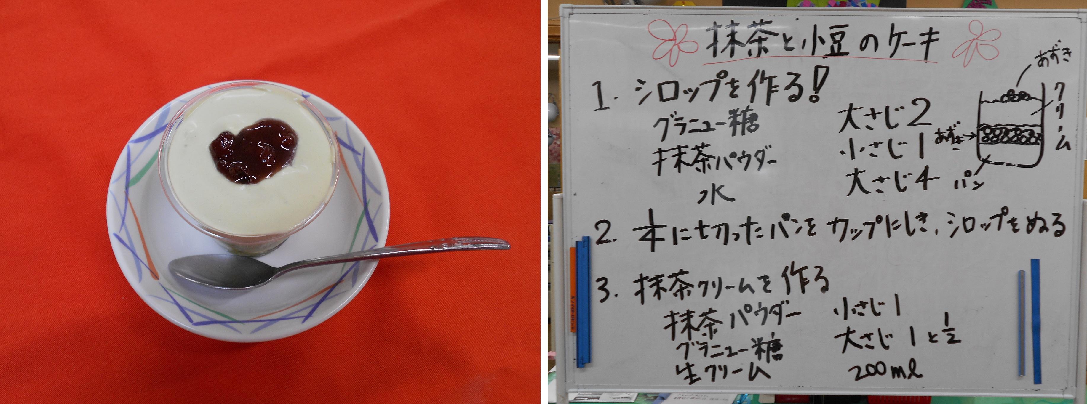 △抹茶ケーキ完成.JPG