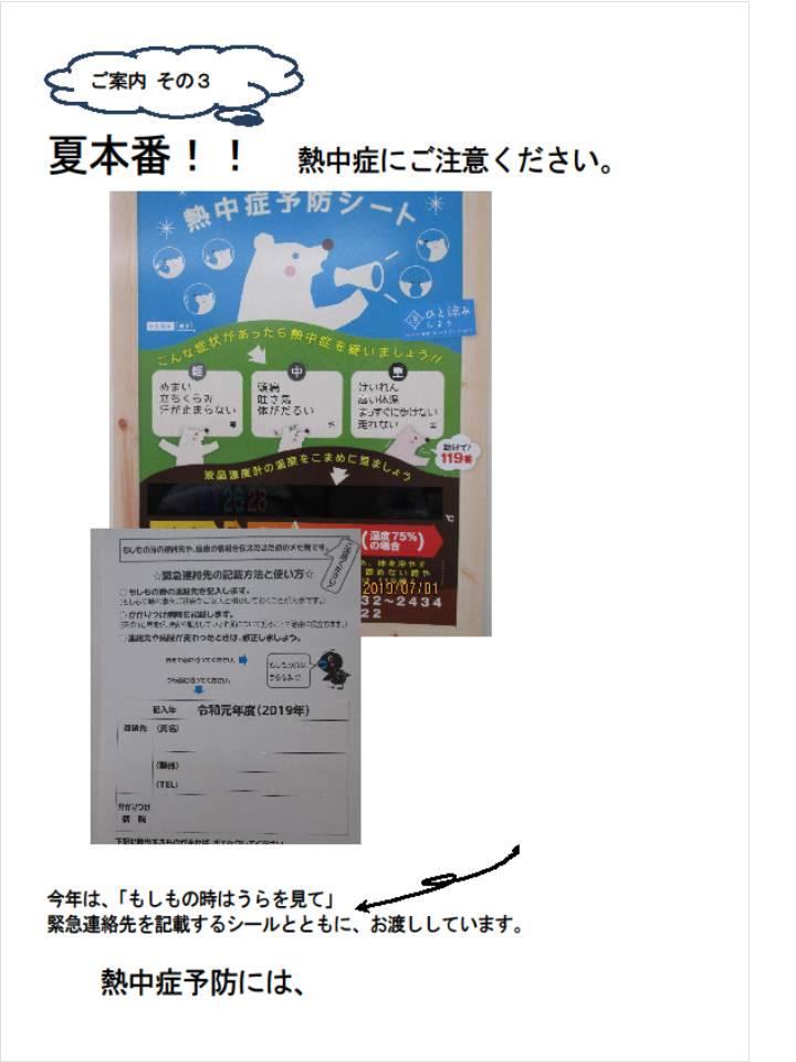 プレゼンテーション4.jpg