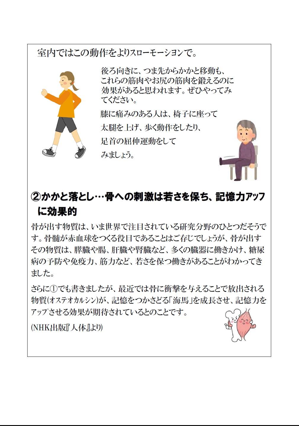 上祖師谷2.jpg