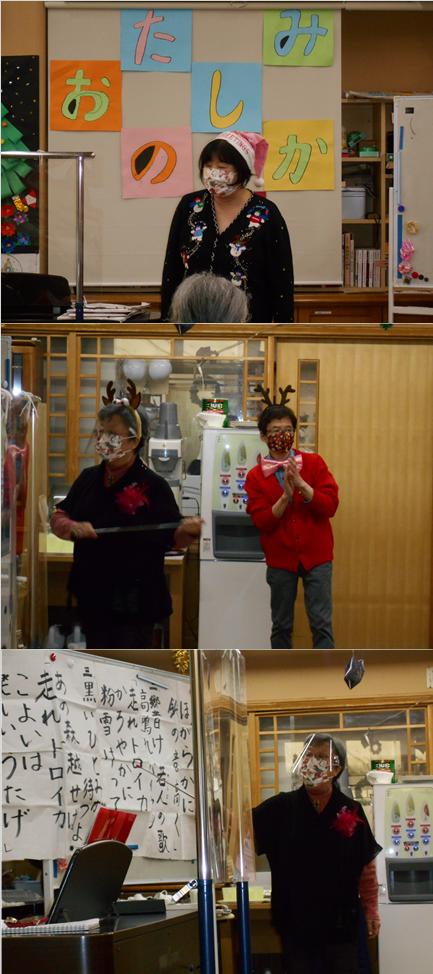 ①関根先生コンサート.png