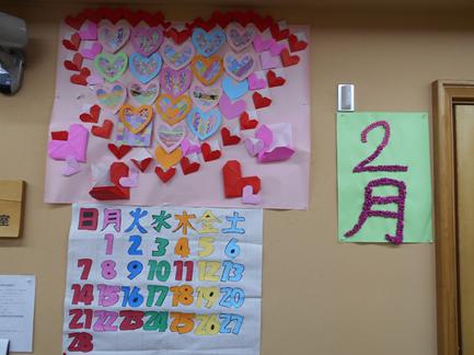 ①カレンダー(サムネ).png